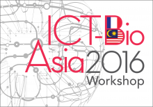 ICT-Asia / BIO-Asia call for abstracts